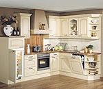 Кухни-Студия Ardiz - профессиональный ремонт и дизайн интерьера.